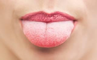 Жжет язык причины лечение