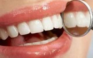 Лечение полости рта