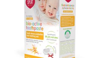 Самая лучшая зубная паста для детей