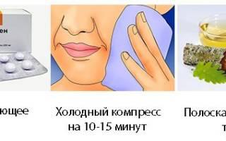 Вырвали зуб не останавливается кровь что делать
