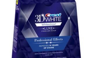 Отбеливание зубов 3d white