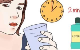 Чем прополоскать рот при воспалении десен