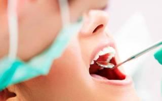 Стоматит после удаления зуба лечение