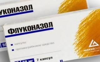 Флуконазол от стоматита