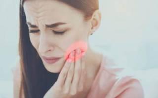 Болит зуб после лечения кариеса что делать