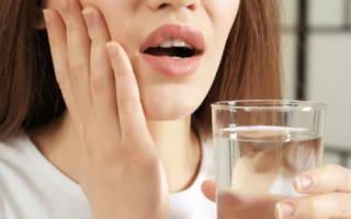 Солевой раствор для полоскания рта
