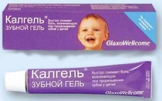 Средство от стоматита во рту у детей