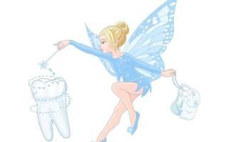 Как вырвать зуб ребенку в домашних условиях