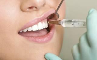 Больно удалять нерв из зуба